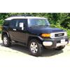 Curt 350 lbs Vert Load Front Receiver Hitch - 31367 on 2008 Toyota FJ Cruiser