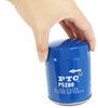 PTC Custom Fit Engine Oil Filter - Conventional and Synthetic 351P5288