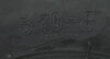 kenda trailer tires and wheels tire with wheel 5 on 4-1/2 inch