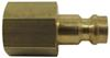 Roadmaster Air Line Parts Accessories and Parts - RM-450720